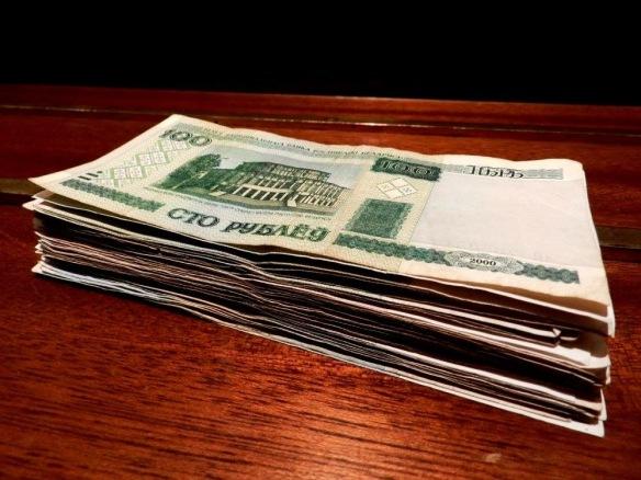 Money Belarus Inflation